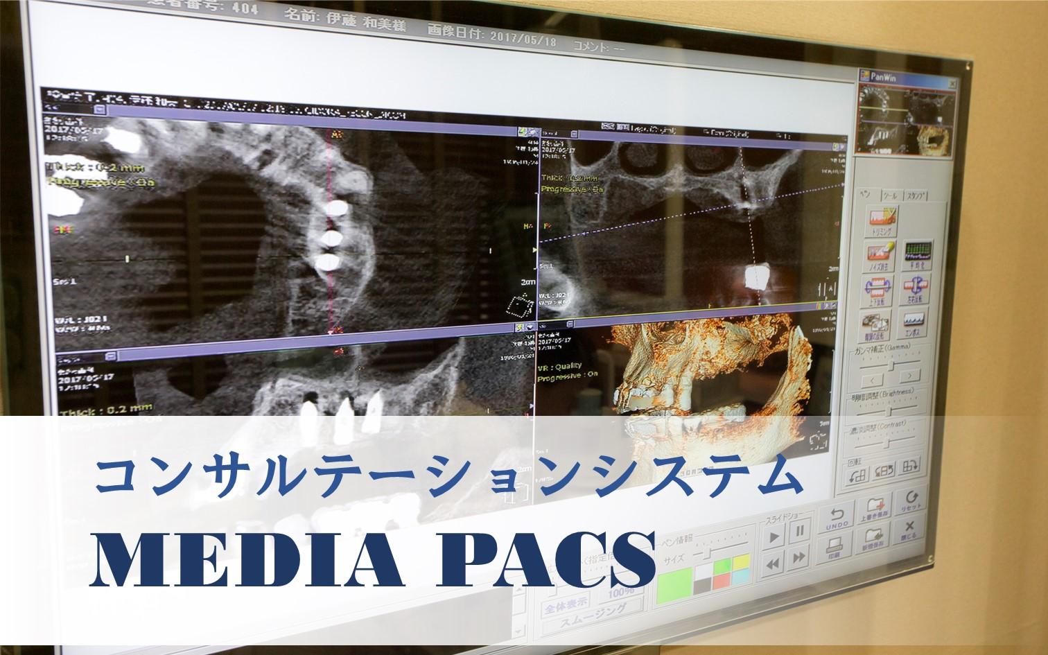 mediapacs